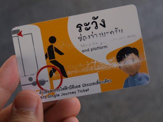 2011_2_asia1130.jpg
