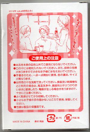 ニャンコ先生陶器フィギュア(2012.9月号付録)箱2-2