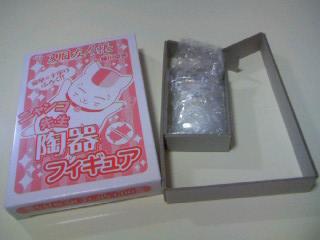ニャンコ先生陶器フィギュア(2012.9月号付録)箱と中身