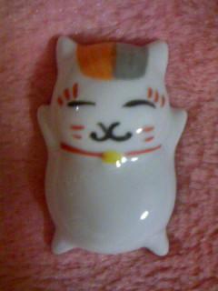 ニャンコ先生陶器フィギュア(2012.9月号付録)2