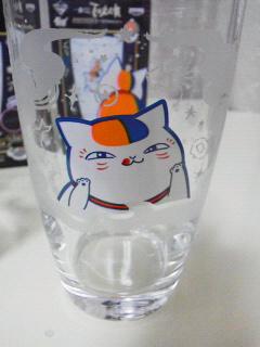 星空の下でE賞グラス3
