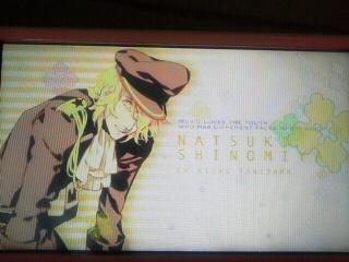うた☆プリPSPゲームDebut画面那月1