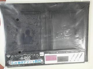 黒執事くじ (5)
