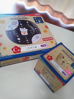 夏目あやかし雑貨店全利品 (4)