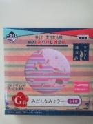 夏目あやかし雑貨店G賞 (4)