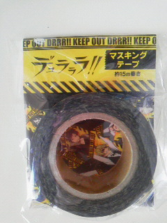 デュラララ マスキングテープ (1)