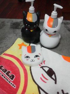 LaLa全サ ニャンコ先生バスセット (4)