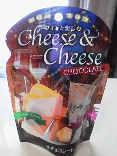 チロルチーズチーズ (1)
