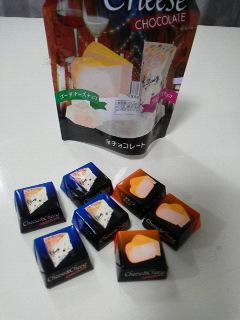 チロルチーズチーズ (2)