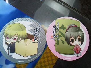 アニメイトカフェ薄桜鬼コラボ (10)