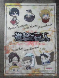 ナムコゲームセンター特典 (4)