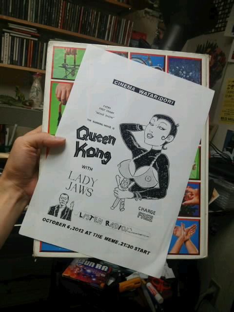 queenkong
