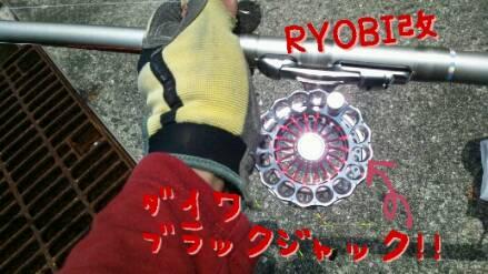 YAMADA7_20130603_172108.jpg