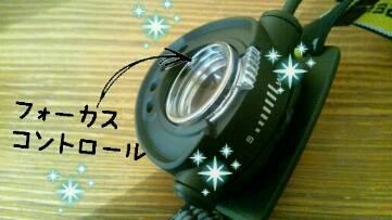 img20130319_125051.jpg