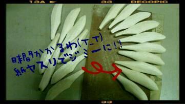 img20130321_044846.jpg
