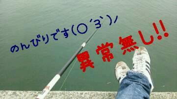 img20130329_151619.jpg