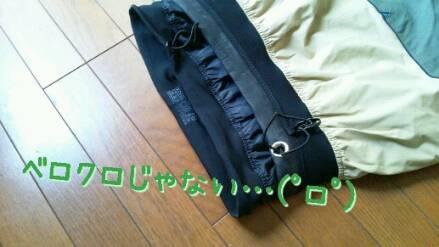 jk6_20130609_013844.jpg