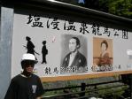 2012-8 九州ツアー 074