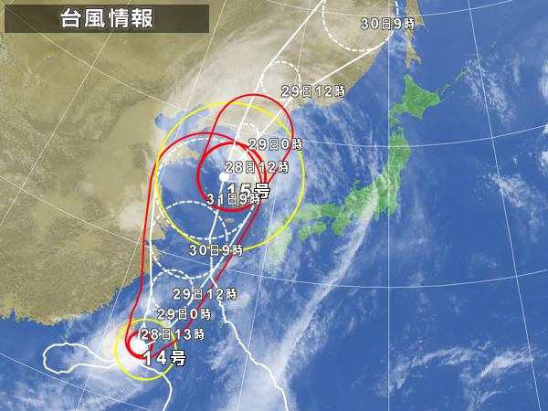 台風すげー