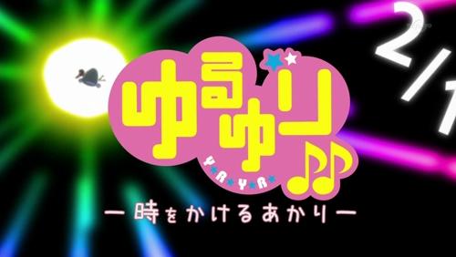 yuri2-11 (1)