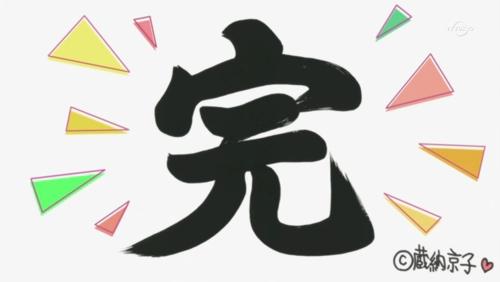 yuri2-11 (112)