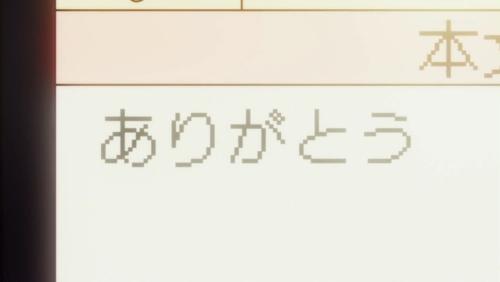厨ニ5 (73)