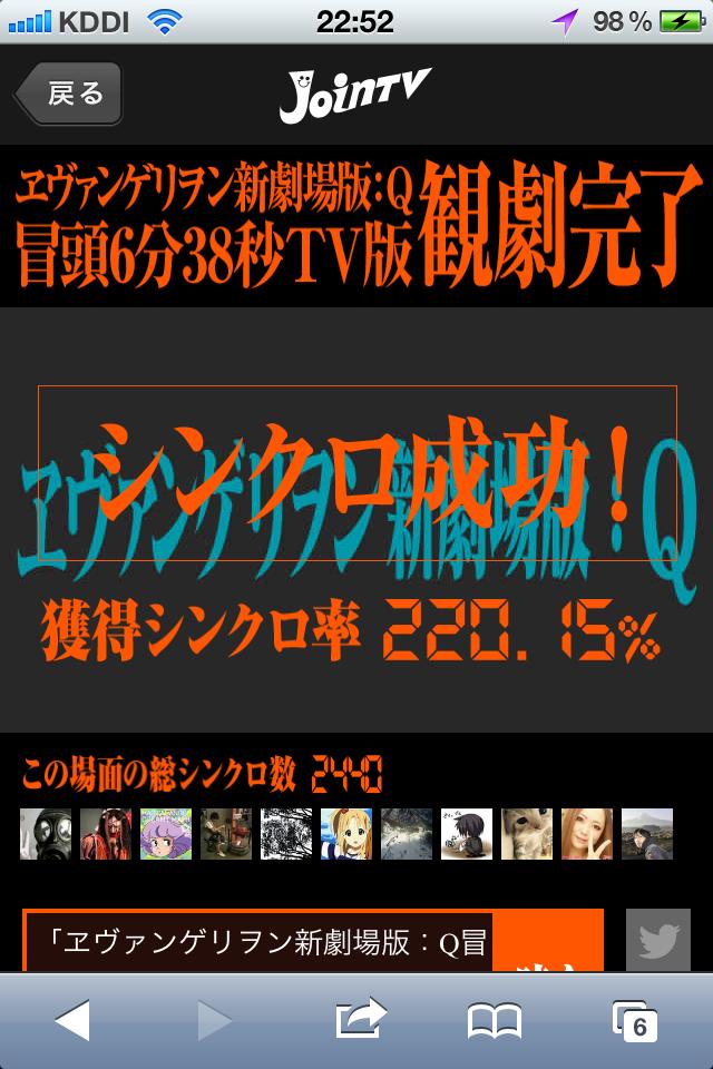 画像201205 001