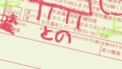 yuri2-10-92.jpg