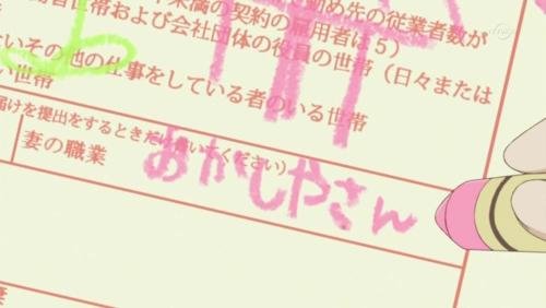 yuri2-10-93.jpg