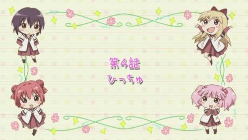 yuri2-4-4.jpg