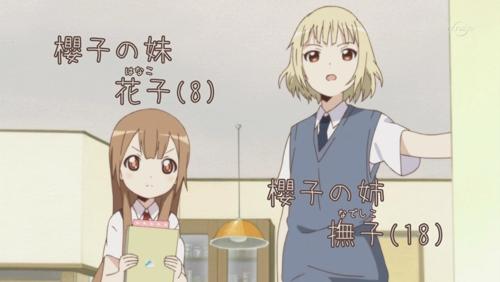 yuri2-7-6.jpg