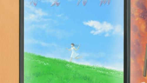 yuri2-8-13.jpg