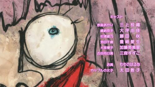 yuri2-8-61.jpg