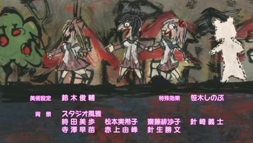 yuri2-8-63.jpg