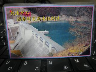 s-DSC05250.jpg