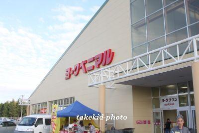 FC-000089.jpg