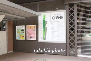 FC-000096.jpg