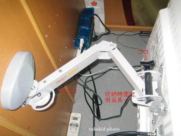 FC-000152.jpg