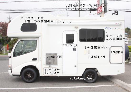 FC-000248.jpg