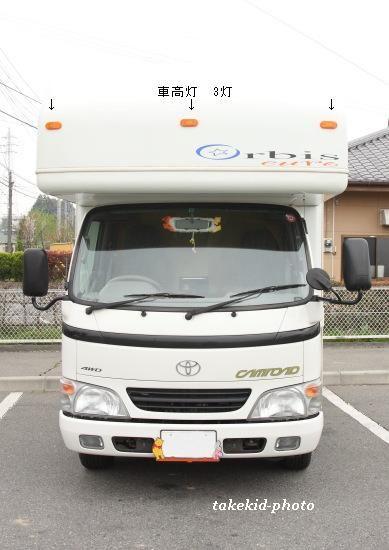 FC-000249.jpg