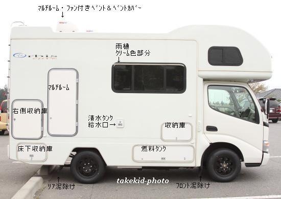 FC-000250.jpg
