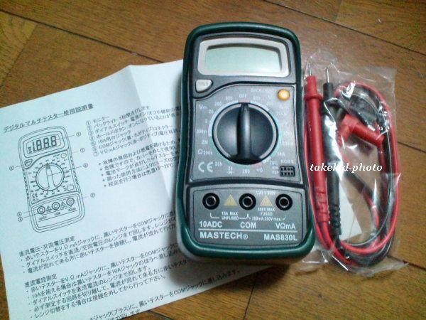 FC-000802.jpg