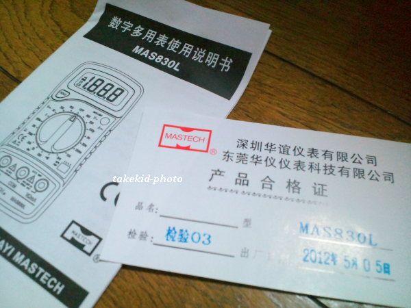 FC-000803.jpg