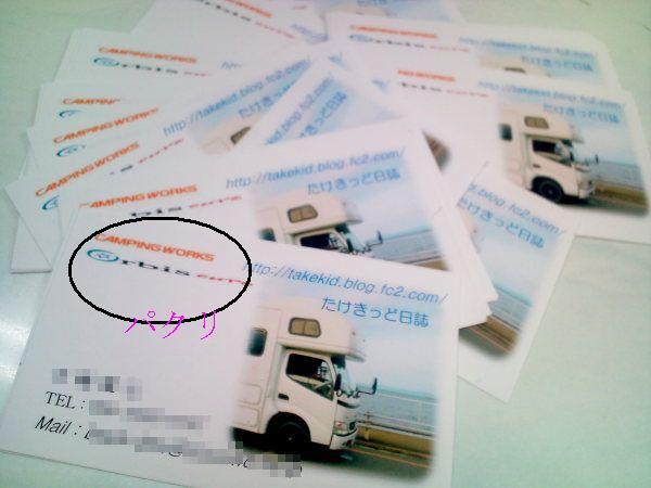 FC-000846.jpg