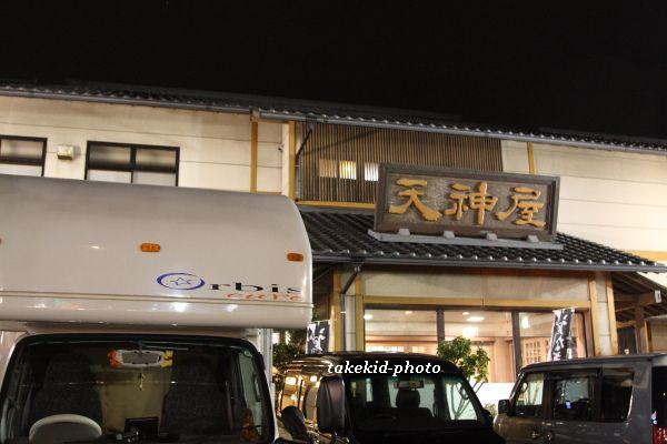 FC-000870.jpg