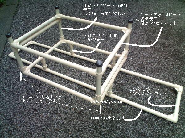FC-001060.jpg