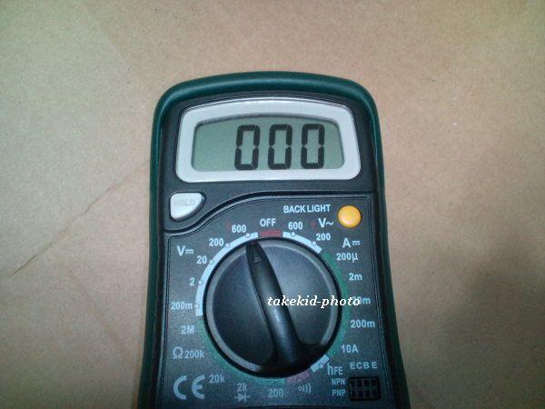 FC-001154.jpg