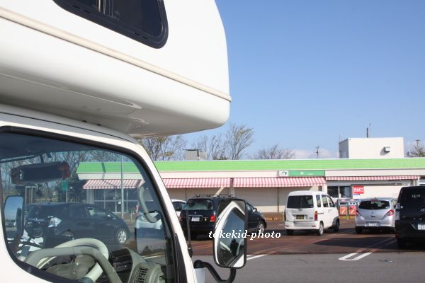 FC-001250.jpg