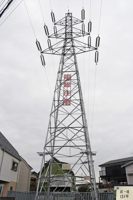 岡部境線131号鉄塔