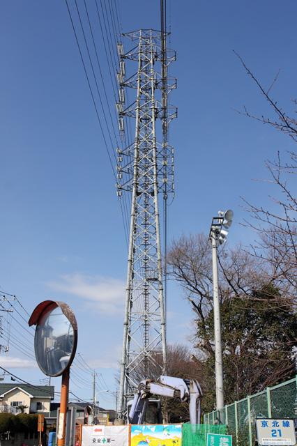 京北線21号鉄塔